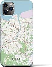 【大分】地図柄iPhoneケース(バックカバータイプ・ナチュラル)iPhone 11 Pro Max 用 <全国300以上の品揃え> シンプル おしゃれ 大人 個性的 耐衝撃素材のiPhoneカバー(アイフォンケース アイフォンカバー スマホケース スマホカバー)
