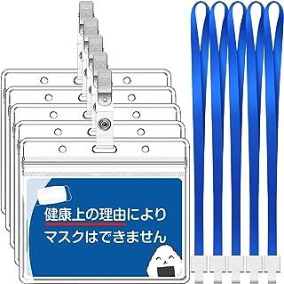 SHICHANG マスクはできませんカード 健康カード説明カード ID カード ホルダー ネックストラップ 名札 パスケース PVC防水 セット 横型 タイプ 5セット
