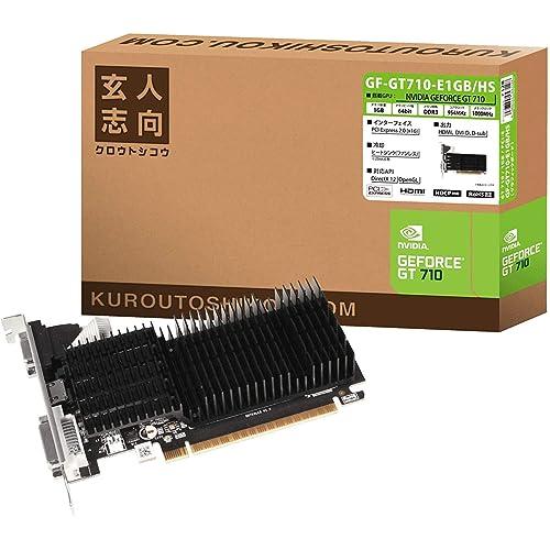 2位:玄人志向 NVIDIA GeForce GT 710 搭載 グラフィックボード 1GB GF-GT710-E1GB/HS(画像は『Amazon.co.jp』から引用)