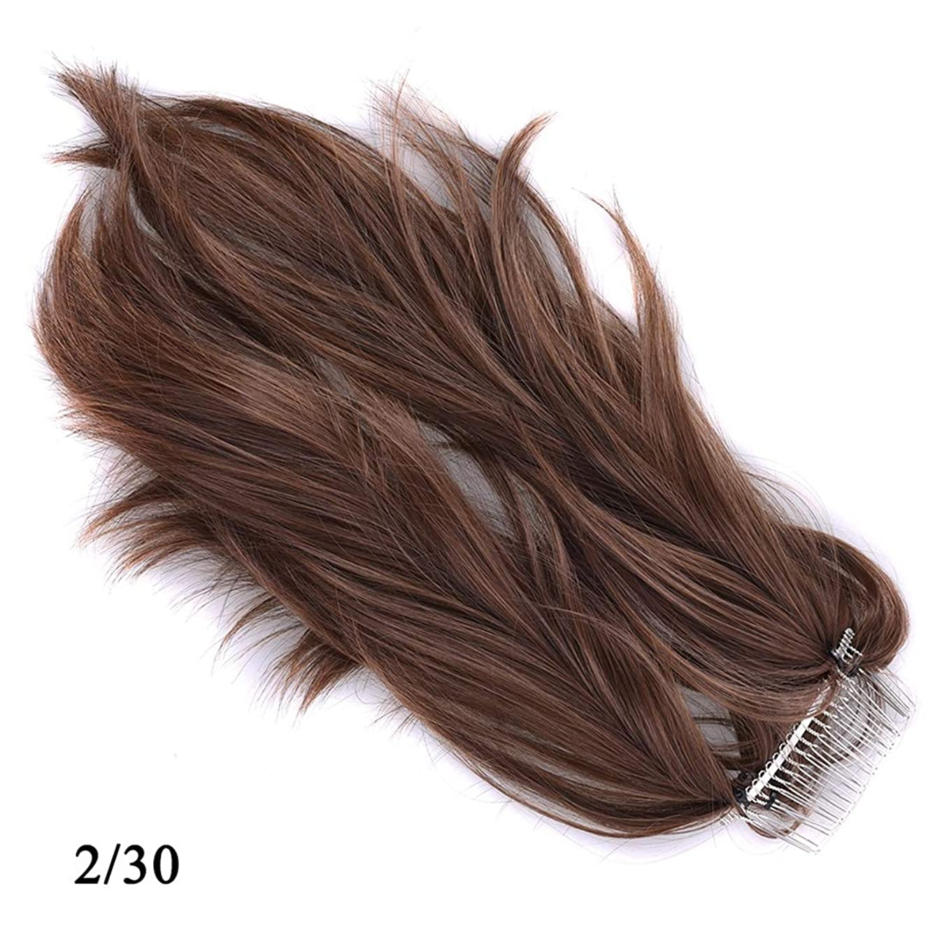 失望否定するフックJIANFU かつらヘアリング様々な柔軟なポニーテールメタルプラグコムポニーテール化学繊維ヘアエクステンションピース (Color : 2/30)