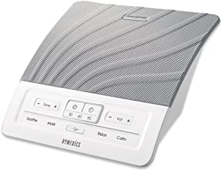 HoMedics Deep Sleep I Therapy Machine | White Noise Device, Timer, Dual Speakers, Adjustable Tone & Volume | 4 Soothing Sounds, Masks Distractions, Sleep Therapy, Adapter or Battery Operated