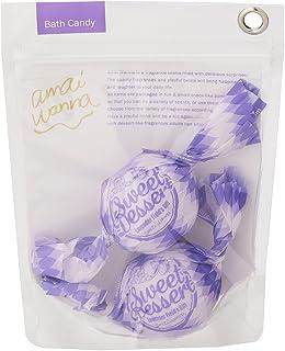 アマイワナ バスキャンディーバッグ ラベンダー畑の恵み 35g×2(発泡タイプ入浴料 2回分 うっとり心地良いラベンダー畑の香り)