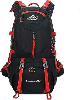 YACONE 登山リュックサック バックパック大容量 防水 超軽量 登山リュック40l/50l背中通気 登山ザック アウトドア登山バックパック旅行バッグ 長期旅行 通学 男女兼用バッグ ハイキングバッグ 収納性抜群 防水カバー付属