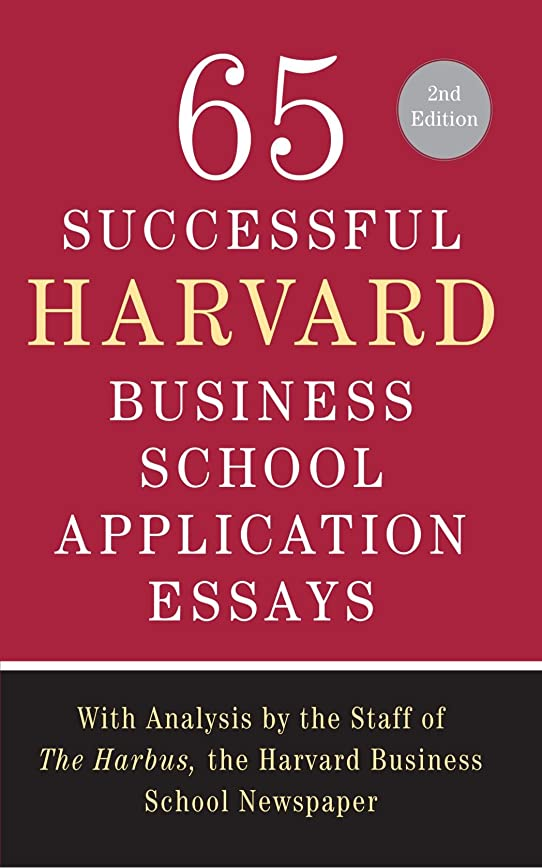容量葬儀牧草地65 Successful Harvard Business School Application Essays: With Analysis by the Staff of the Harbus, the Harvard Business School Newspaper