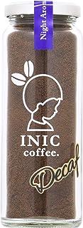 INIC coffee ナイトアロマ 瓶 55g 【豊かな深み デカフェを感じさせない本格派】【パウダーコーヒーの最高峰】【カフェイン除去率99.85%】【妊婦さんも安心】【世界のバリスタチャンピオンも採用の味わい】