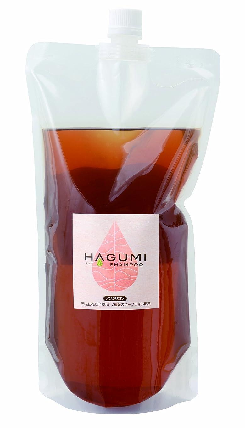 動落ち着いた回転HAGUMI(ハグミ) シャンプー 1000ml