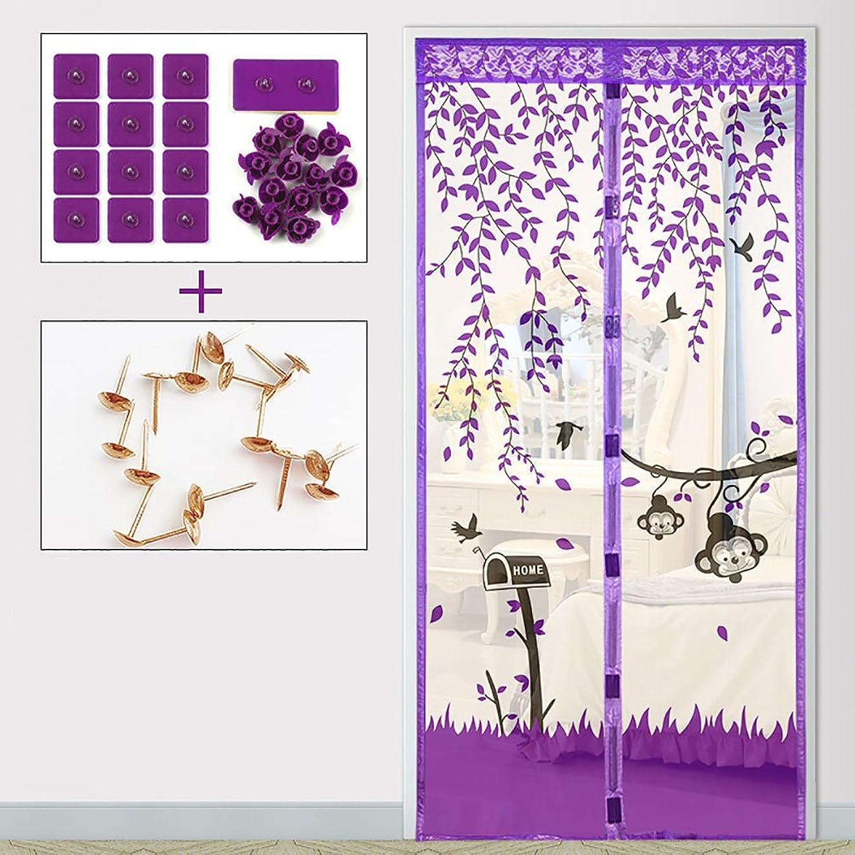 ビジター変換着飾るメッシュ カーテン,蚊パティオ スクリーンの魔法のドア メッシュ耐久性のあるグラスファイバー続けるバグや蚊-A