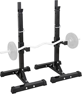 adjustable squat bench rack