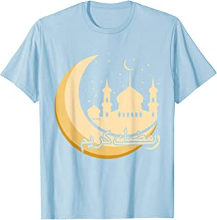 Islam Mubarak Kareem I Eid al Fitr Arabic Muslim T-Shirt