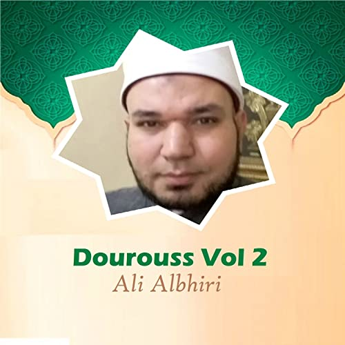 Amazon.com: Dourouss, Pt.3: Ali Albhiri: MP3 Downloads