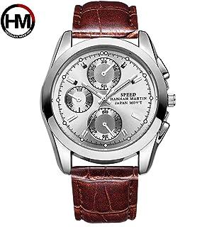 HANNAH MARTIN 日本の時計運動メンズ/男の子のスポーツ時計防水光るクォーツ時計-モデル HMBN01 (ブラウン)