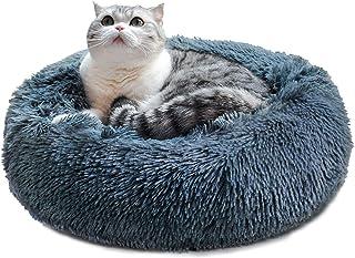 Amahut 猫 ベッド 犬ベッド ペットベッド クッション 丸型 小中型犬 猫ハウス ペット用品 四季通用 フワフワ ダークグレー 50cm
