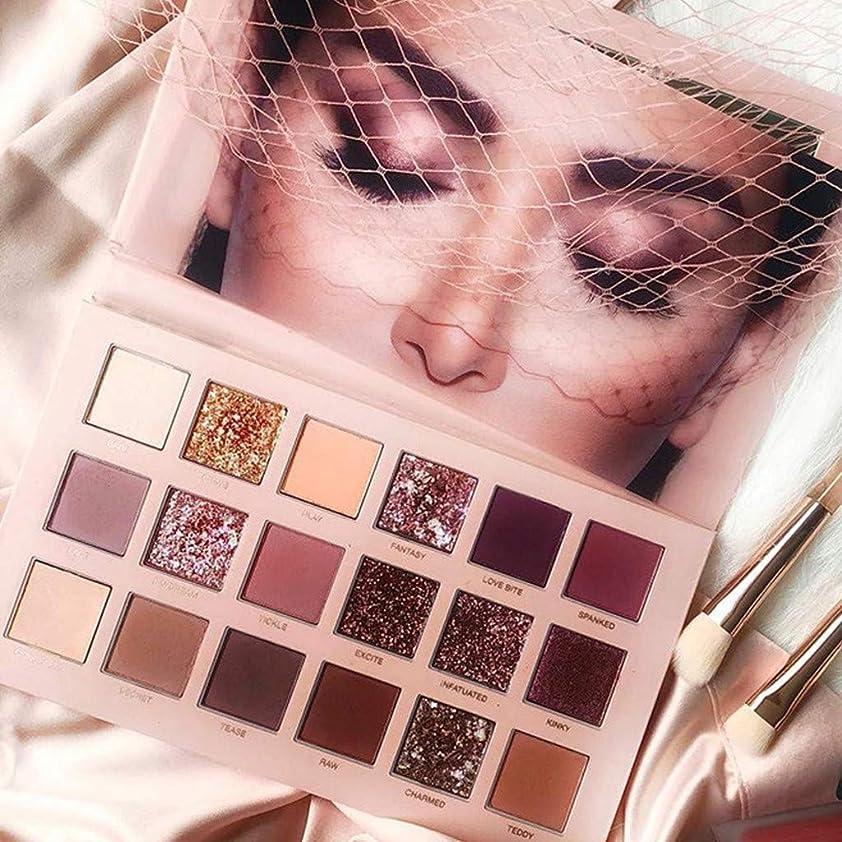ペルメル必需品ラジウムAkane アイシャドウパレット 砂漠バラ ファッション 人気 超魅力的 綺麗 真珠光沢 マット 長持ち チャーム INS おしゃれ 持ち便利 Eye Shadow (18色) 4083