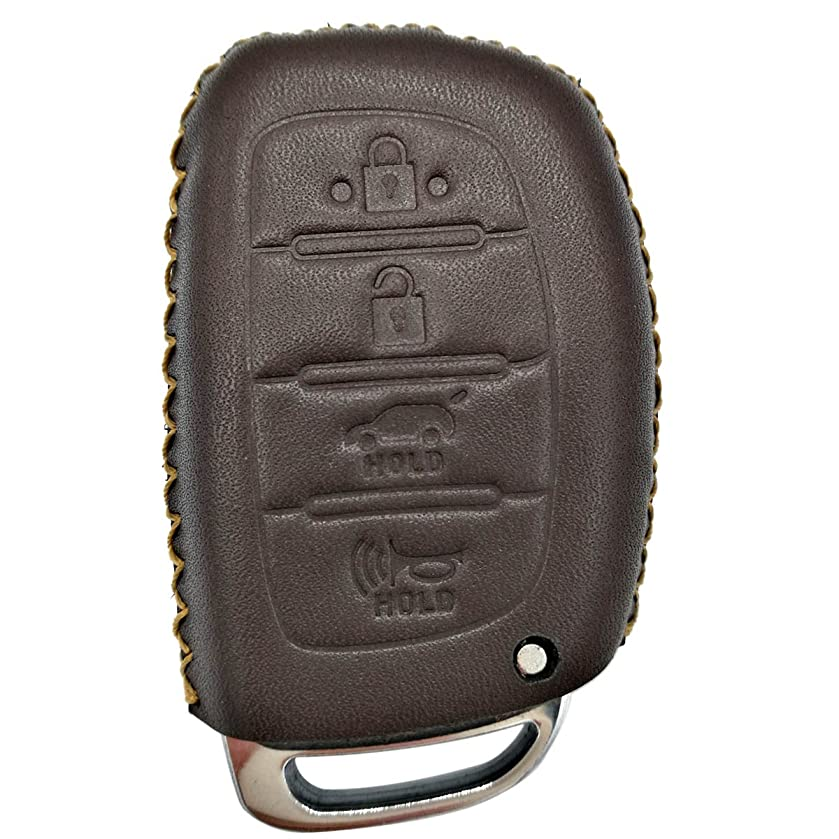 Coolbestda Genuine Leather Key Fob Remote Cover Keyless Entry Jacket Holder for 2018 2017 2016 Hyundai Tucson Elantra Sonata 4Buttons (NOT FIT Flip/Pop Out/Folding key Brown
