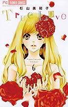 表紙: True Love(6) (フラワーコミックス) | 杉山美和子