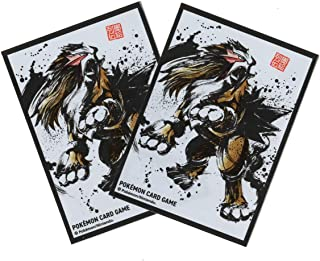 Sumi Inked Art Entei - Pokemon Center Card Sleeves - Japan Exclusive - Tournament Legal - 62 Sleeves Pack
