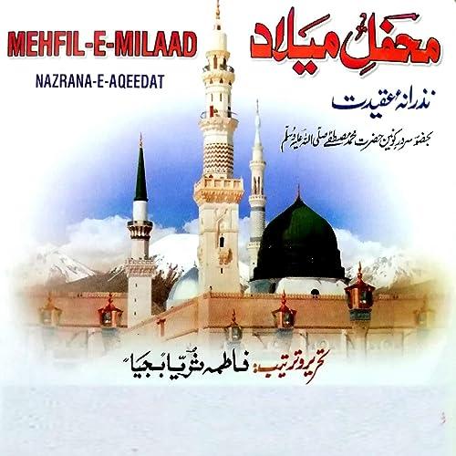 Gulshan e fatima ke the zulfaqar mp3 mp4 3gp video download.
