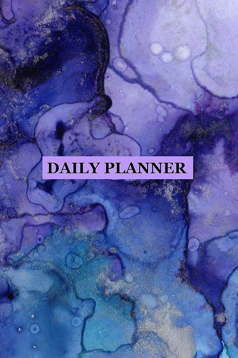 倫理耳形式Daily Planner: Purple Blue Marbled Cover 2019 To Do List Planner with Checkboxes to Keep Your Organized