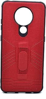 كفر جلد مع حامل لجهاز نوكيا 5.3 (احمر)