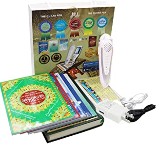 Quran Reading Pen- EQuan Islamic Smart Electronic Talking 8GB Word-by-Word Digital Holy Quran Pen Reader Downloading Many Reciters and Languages with 6 Book - Ramadan Gift (Read Pen M9-8GB)