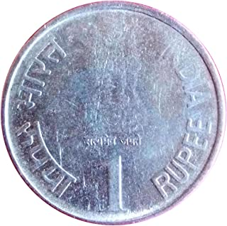 Very Old Indian 1935 Year 1Rupee Coin