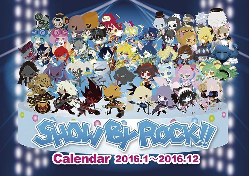 リサイクルする襟石SHOW BY ROCK!! 2016年 カレンダー 卓上