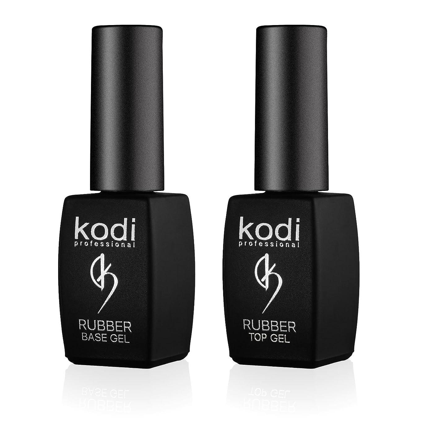 糞虫比べるKodi プロフェッショナルラバートップ&ベースジェルセット| 8ml 0.27オンス|爪のソークオフとポリッシュ コートキット|長持ちするネイルレイヤー|使いやすい、無毒&無香料| LEDまたはUVランプの下で硬化