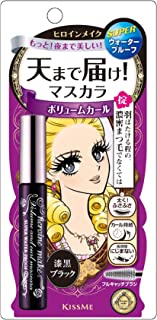 Heroine Make Volume and Curl Mascara Super Waterproof 01 Super Black for Women 0.21 Oz Mascar, 0.21 Ounce