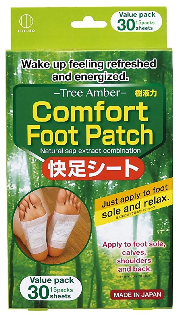 登山家大惨事フラスコ日本製 made in japan Comfort Foot Patch TreeAmber 5204