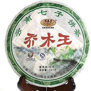 357g (12.59 Oz) 2014 Year Yunnan LanTingChun Ancient Tree King puer Pu'er Puerh Chinese Tea Raw Cake Pu-erh thee
