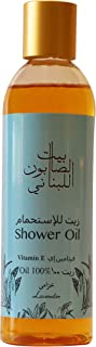Bayt Al Saboun Shower Oil Lavender 250ml