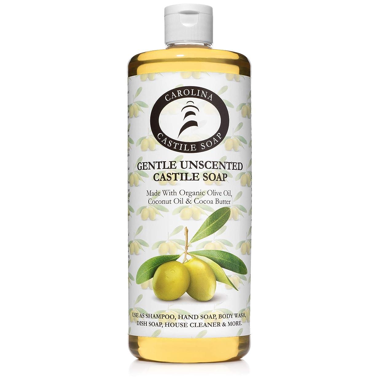 兵隊広告する熟読するCarolina Castile Soap ジェントル無香料認定オーガニック 32オズ