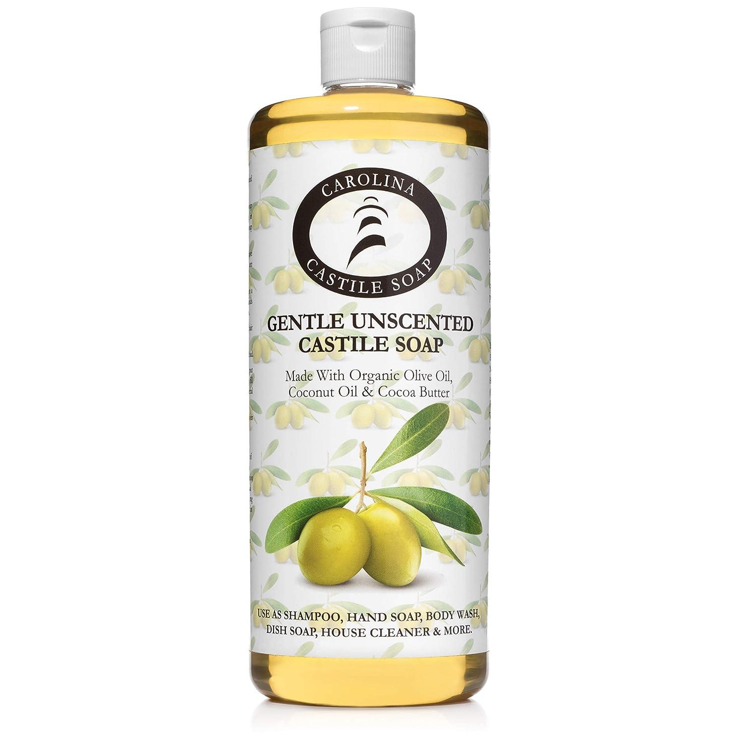 予想外まさに固執Carolina Castile Soap ジェントル無香料認定オーガニック 32オズ
