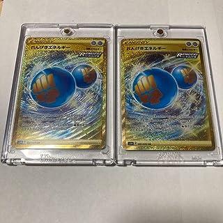 れんげきエネルギー 特殊エネルギー RENGEKI UR ウルトラレア s5R 連撃マスター 091/070 ポケモンカードゲーム ポケカ 2枚