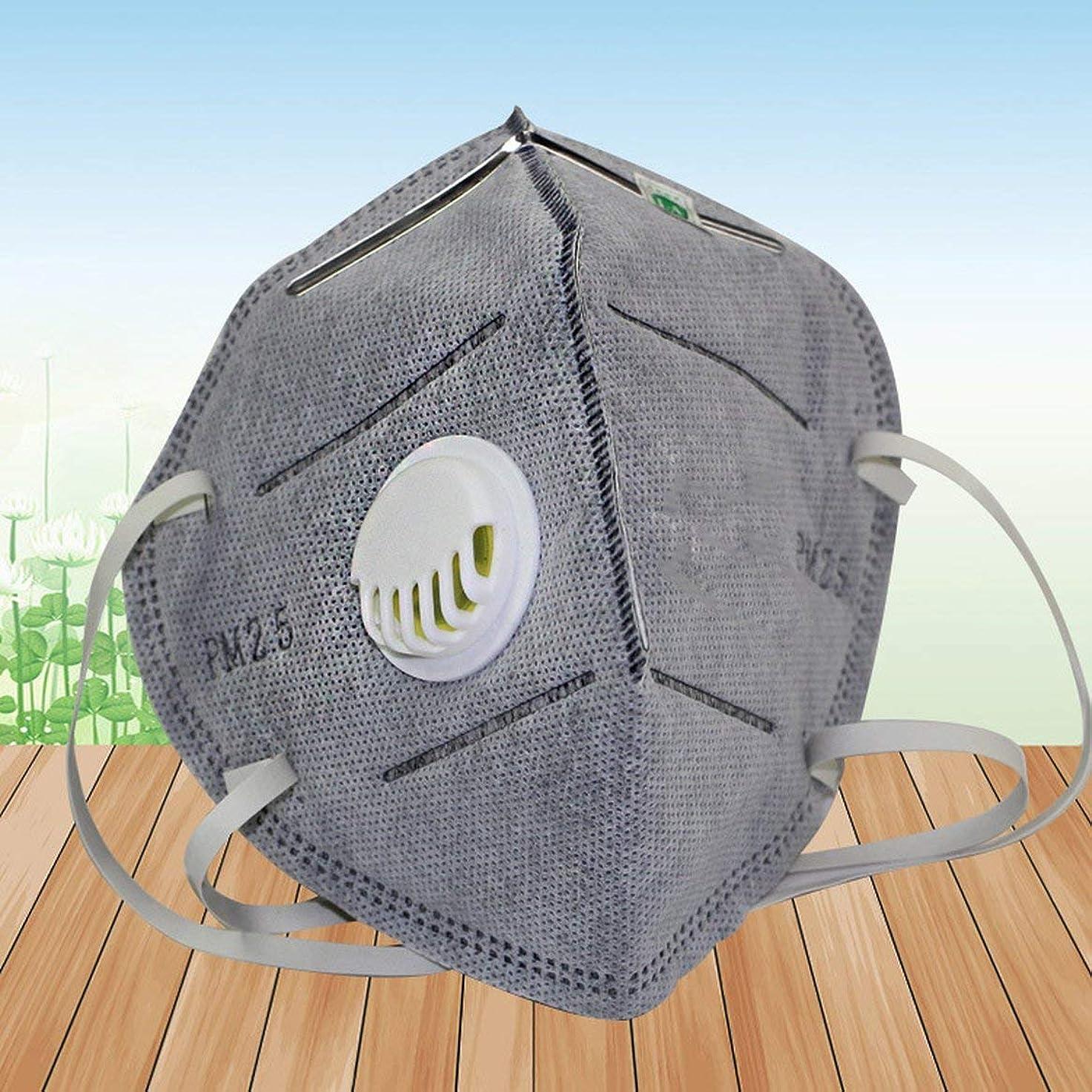 十分海嶺殺人活性炭PM2.5防曇およびヘイズ保護マスク9042V(ヘッドセット)健康および美容パーソナルケア製品