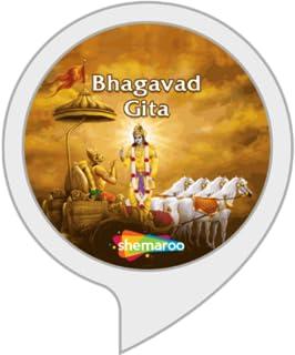 Bhagavad Gita by Shemaroo