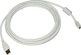 Monoprice USB 2.0 Cable - 15 Feet - White | USB Type-A Male to USB Micro-B Male 5-Pin, 28/24AWG, Gold Plated