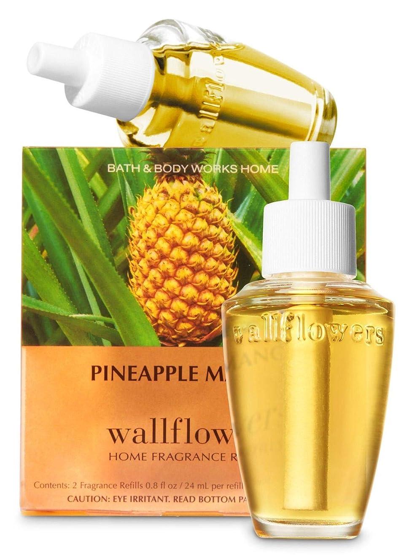 精緻化哀因子【Bath&Body Works/バス&ボディワークス】 ルームフレグランス 詰替えリフィル(2個入り) パイナップルマンゴー Wallflowers Home Fragrance 2-Pack Refills Pineapple Mango [並行輸入品]