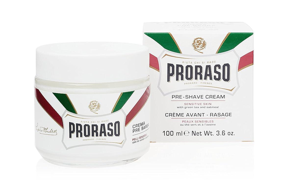 抑圧者ライターグレードPRORASO(ポロラーソ) プレシェーブクリーム センシティブ