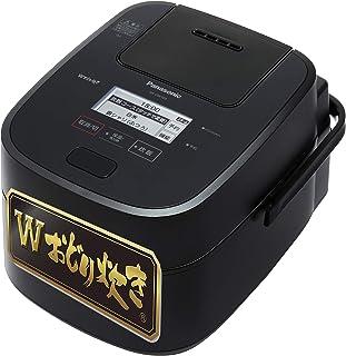 パナソニック 炊飯器 5.5合 最高峰モデル 銘柄炊き分け Wおどり炊き スチーム&可変圧力IH式 ブラック SR-VSX100-K