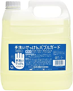 【大容量】 シャボン玉 バブルガード 業務用 4L