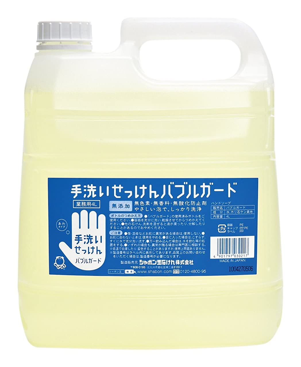 つばおびえたジュラシックパーク【大容量】 シャボン玉 バブルガード 業務用 4L