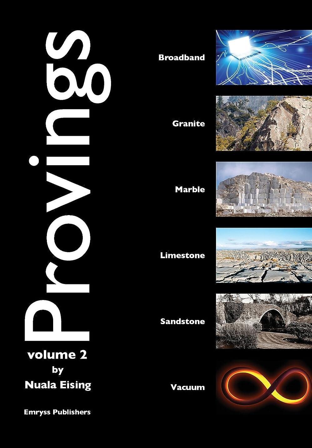 高齢者乞食モンゴメリーProvings vol 2: Broadband, Granite, Marble, Limestone, Sandstone & Vacuum