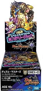 デュエル・マスターズ TCG DMEX-03 ペリッ!! スペシャルだらけのミステリーパック DP-BOX
