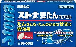 【第2類医薬品】ストナ去たんカプセル 36カプセル ※セルフメディケーション税制対象商品