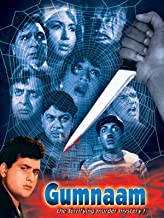 Best gumnaam film Reviews