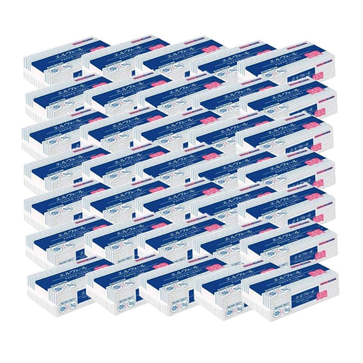 十年積分シンクエルヴェール ペーパータオル エコスマートシングル 中判 1ケース(200枚×35袋入) 703510 お手拭き