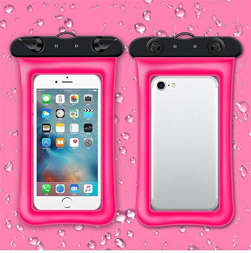 歩く曇ったメールダイビング水泳水中写真防塵落下防止透明浮力防水携帯電話バッグ2パック