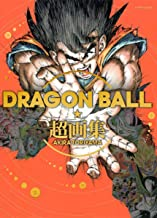 DRAGON BALL super art book (favorite book Comics) (2013) ISBN: 4087825205 [Japanese Import]