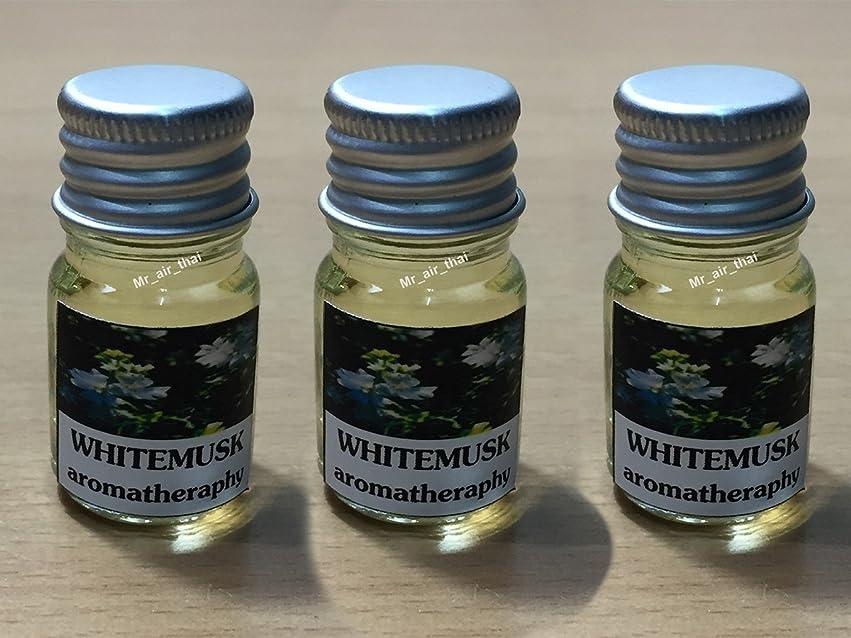 蒸場合襲撃3個セット,5ミリリットルアロマホワイトムスクフランクインセンスエッセンシャルオイルボトルアロマテラピーオイル自然自然 3PC 5ml Aroma Whitemusk Frankincense Essential Oil Bottles Aromatherapy Oils natural nature
